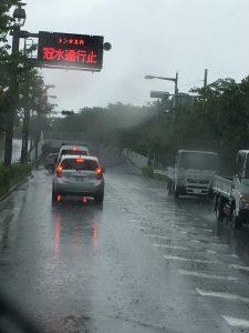 8月2日。小松川スーパー堤防の下を通過する補助122号線が冠水により通行止めに。撮影は本西みつえ議員。