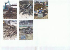 北小岩地中埋設物のサムネイル